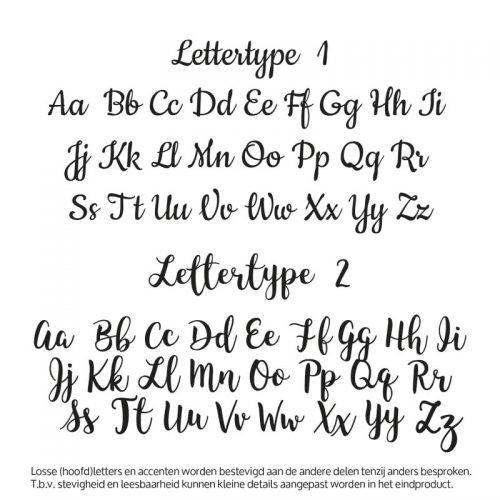 feestartikelen-uitgesneden-naam-lettertypes1